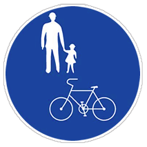 自転車は、車道が原則、歩道は例外