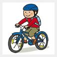 子どもは ヘルメットを着用