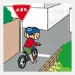 交差点での信号遵守と一時停止・安全確認